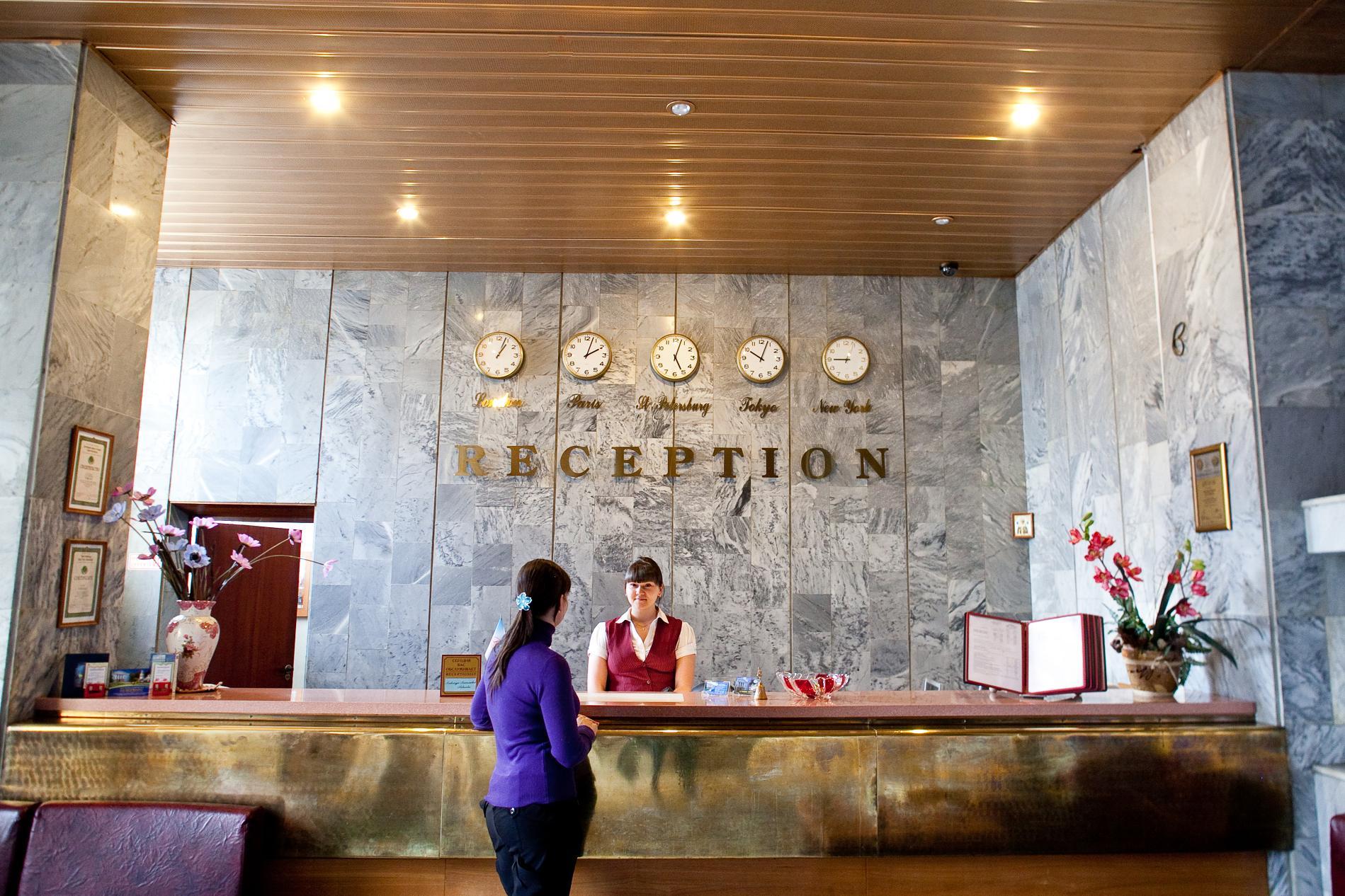 Гостиницы дешевле