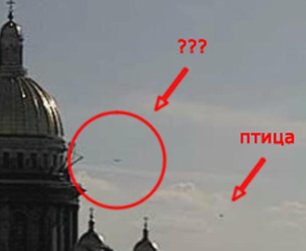 НЛО смотрит на фанатов Зенита на гостиничном сайте